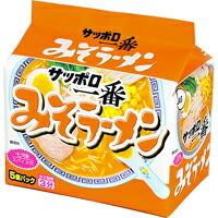 サッポロ一番みそラーメン内容量(めん重量)100g(90g)1袋