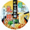 スナオシ札幌味噌ラーメン中太縮れ麺106g4973288734867