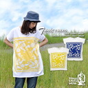 [THREE LAMPS WEAR...] three lamps clothing * flowers bandana pattern ★ tunic!