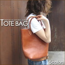 Vintage Leather ☆ cowhide tote bag [small]