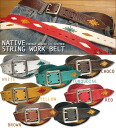 Native ☆ string work belt
