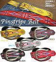 〔 〕 Pinstripe ☆ belt