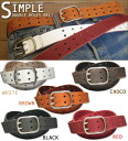 Simple W Hall ☆ cowhide leather belt