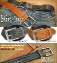 Simple & stitch ★ low pull belt!