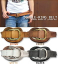W ring ★ vintage leather belt