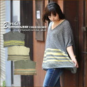 Horizontal stripe ★ cotton hemp V neck BIG knit♪