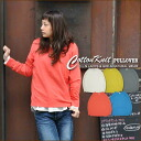 Cotton knit ★ crew pullover
