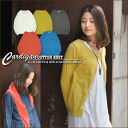 Cotton knit ★ crew cardigan