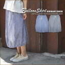 シーエルエヌ * gingham ★ balloon skirt!
