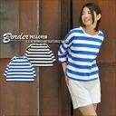 So-called シーエルエヌ * border ★ tenjiku boatneck pullover!