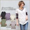 Jacquard switching ★ 7-sewn!