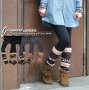 Jacquard ★ reshuffling leggings