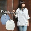 Patchwork collar switching ★ Dhangadhi-7 minutes browsing shirt sleeves.