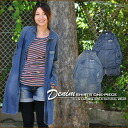 Light ounce ★ western denim one piece♪