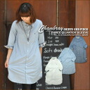 Chambray seven minutes sleeve work one piece♪