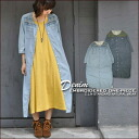 Embroidery denim seven minutes sleeve maxiskirt one piece♪