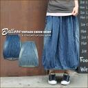 Vintage denim ★ balloon skirt♪
