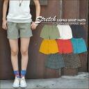 シーエルエヌ * stretch ★ canvas shorts.