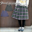 [C.L.N] sea Ellen * Nell check ★ skirt!