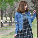 64% Stretch ★ real denim jacket!