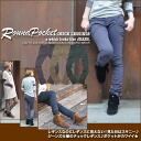 [Kansai girls style post] 11 anniversary [] round Pocket ★ check print leggings pants ♪ [shipping]