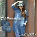 [Kansai girls style s] topped 2000 copies! For a limited time ♪ loss value for money price ☆ vintagedenimshatswan piece!