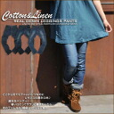 [Kansai girls style posted: 11th anniversary Memorial SALE54% Cotton linen ★ リアルデニムレギンス pants ♪ vol.19 [shipping]