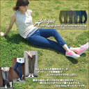 Kansai girls style posted item. loss value for money prices! Leg pain ♪ antique color regions pants ♪ [shipping]