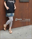 Horizontal stripe ★ seven minutes length leggings♪
