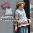 Crazy ★ yarn-dyed striped sleeves T shirt ♪ [bandana.
