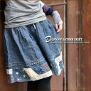 Patchwork hem reshuffling ★ cotton hemp denim gathered skirt♪
