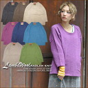 Lamb's wool ★ crew raglan sleeves knit