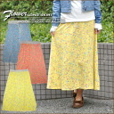Slab tenjiku ★ floral long length skirt!