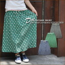 Dot ★ vintage processing skirt!