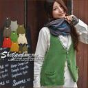 Shetland ★ knit vest