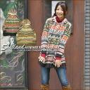 Jacquard pattern ★ Shetland knit cardigan♪