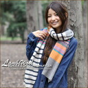 LAMBS WOOL ★ jacquard pattern X horizontal stripe crazy knit muffler♪