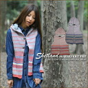 Jacquard pattern ★ color MIX yarn x Shetland knit Hoodie vest!