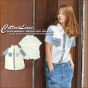 Cotton hemp chambray ★ short sleeves regular shirt♪