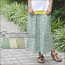 SALE slab tenjiku ★ floral long length skirt!