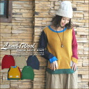 Lamb's wool SALE ★ crew neck knit