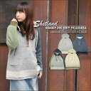 Just SALE Shetland ★ shaggy dock wind brushed ニットプルパーカー