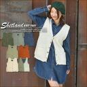The cubic sugar * Shetland ★ knit best