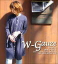 W gauze ☆ shirt-dress