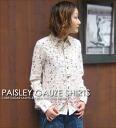 Paisley ☆ EMB
