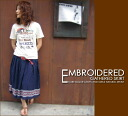 Embroidery ☆ gathered skirt