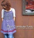 Dot pattern ☆ camitunic!