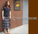 Check ☆ gathered skirt