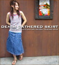 SALE ☆ denim skirt