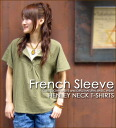 Cotton hemp French sleeve ★ cut-and-sew